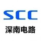 深圳市深南电路股份有限公司代理招聘