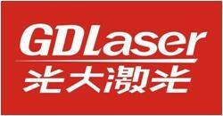 深圳市光大激光科技股份有限公司