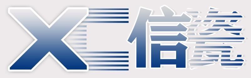 深圳信瓷科技有限公司