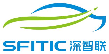 深圳市未来智能网联交通系统产业创新中心