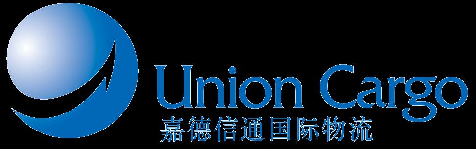 深圳市嘉德信通国际物流有限公司