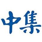 东莞南方中集物流装备制造有限公司