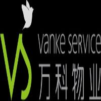 深圳市万科物业服务有限公司