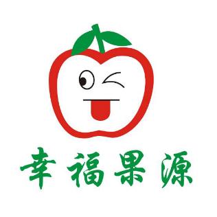 深圳市幸福果源果品有限公司