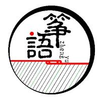 深圳市筝语文化传播有限公司