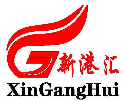 深圳市新港汇工程技术有限公司