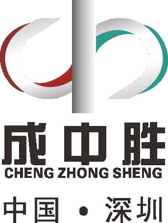深圳市成中胜机电科技有限公司