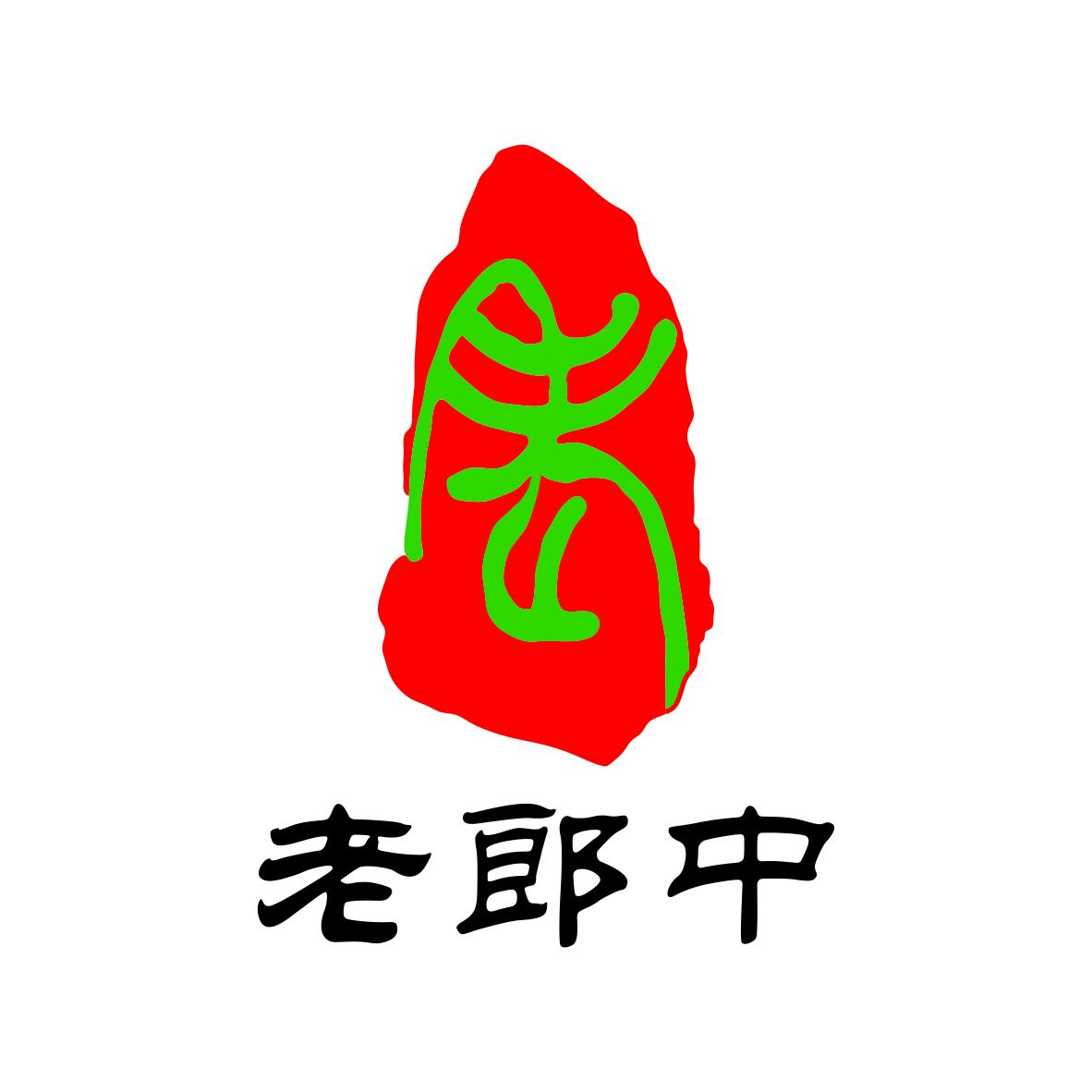 深圳市老郎中电子有限公司