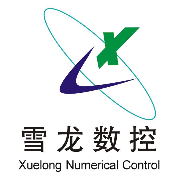雪龙数控设备(深圳)有限公司