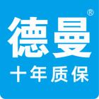德曼节能空压机(深圳)有限公司