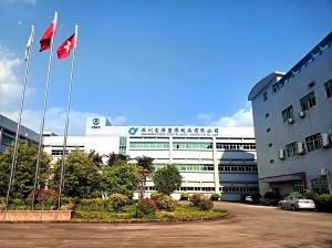 深圳志源塑胶制品有限公司