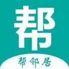 深圳市爱屋吉屋实业有限公司
