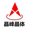 深圳市晶峰晶体科技有限公司