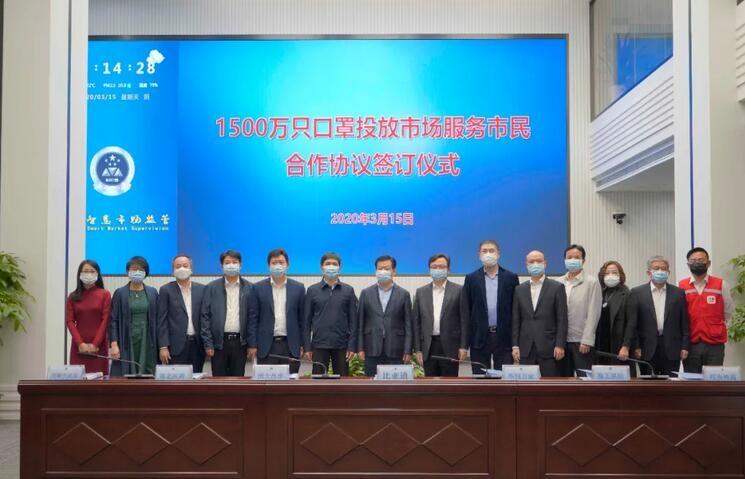 未来半个月,深圳将供应1500万只口罩,单价不超2.5元!