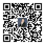 南山企业-宏业基岩土科技股份有限公司招聘信息