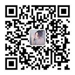 绿雪生物工程(深圳)有限公司招聘信息