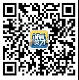 """深圳南湾""""民营企业招聘周""""公益招聘会"""