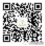 """深圳市坪地街道2020年""""普工""""专场招聘会"""