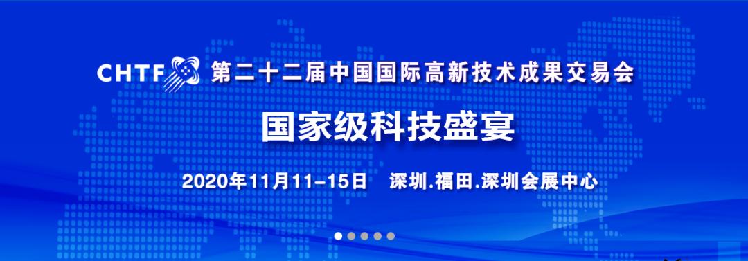 深圳会展中心招聘信息