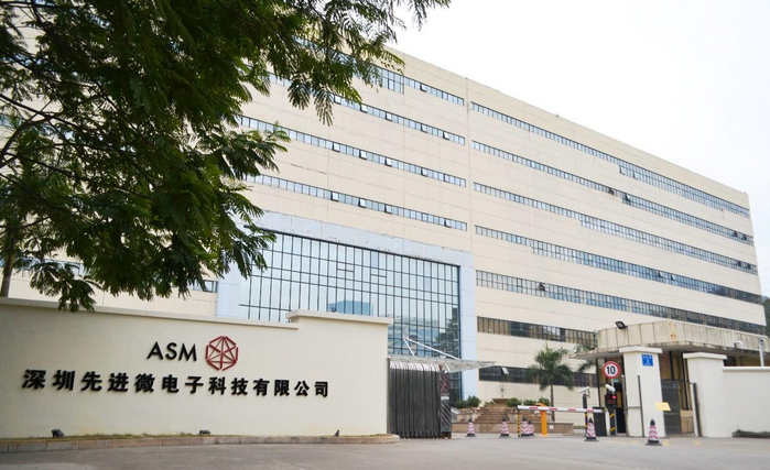 ASM集团14000人,这家分厂待遇7800-11000元,
