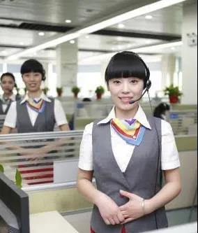 中国电信股份有限公司深圳分公司招聘信息
