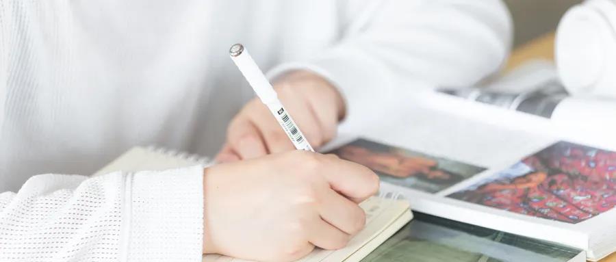 精心整理!广东省2021年10月自学考试复习计划