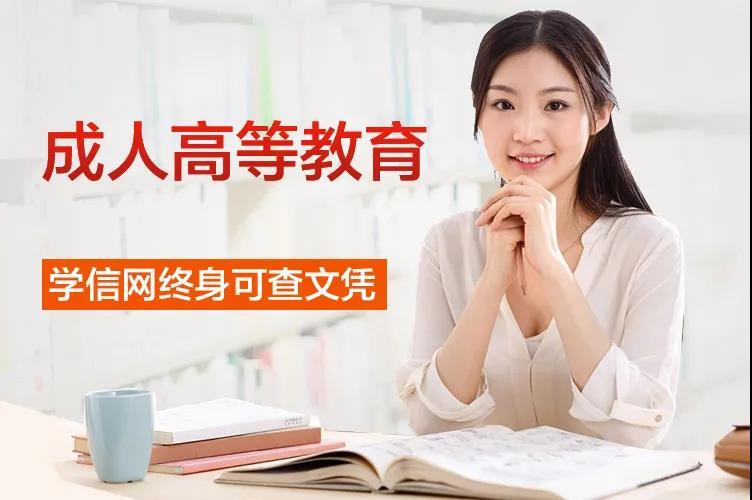 教育部:这几种学历得到国家官方认可,大家放心提升!