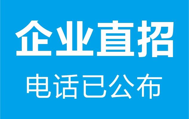 深圳市隆发达钮扣制品有限公司 招聘信息