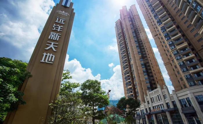 深圳市神火户外用品有限公司招聘信息