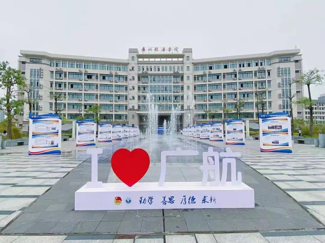 广东航海学院2021年秋季成人高考火热招生