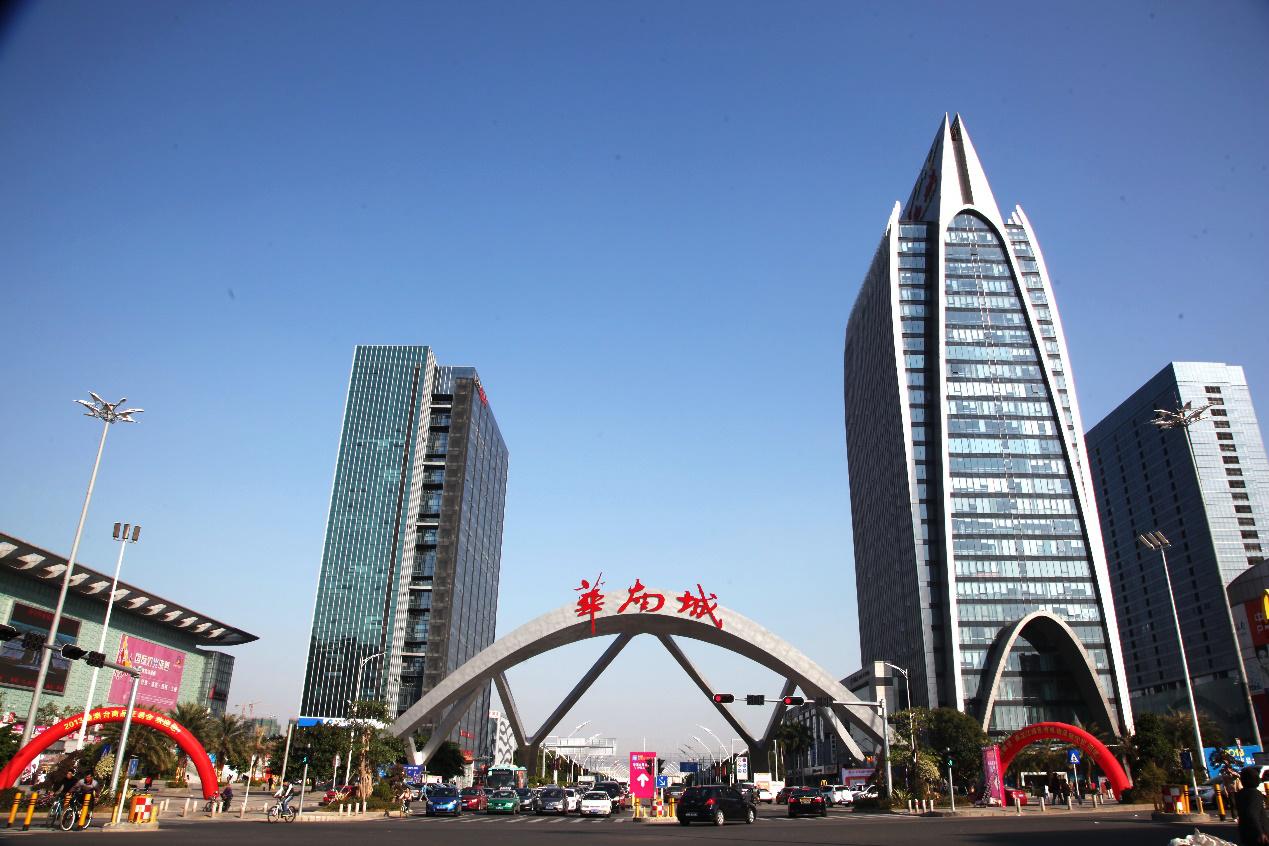 华南城商业管理(深圳)有限公司招聘信息