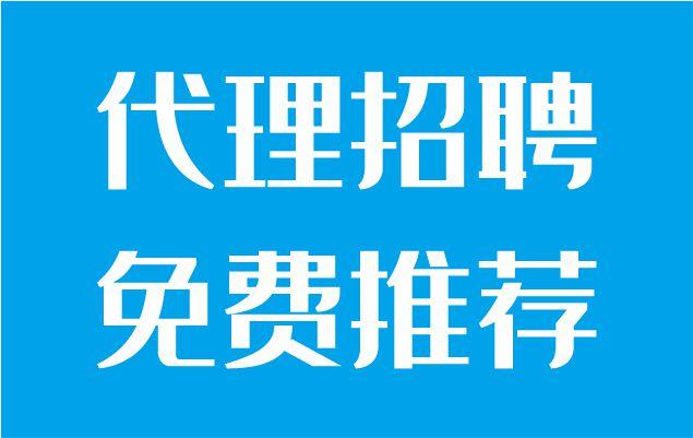 深圳鼎润捷通供应链有限公司招聘信息