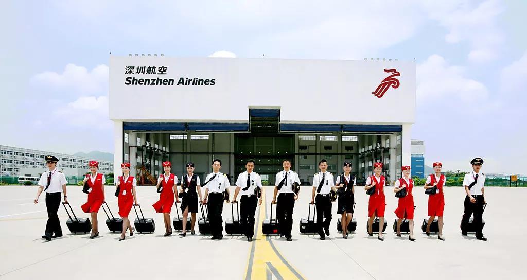 深圳航空招聘信息