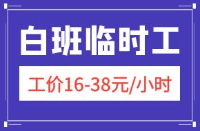 深圳招聘会微信公众号