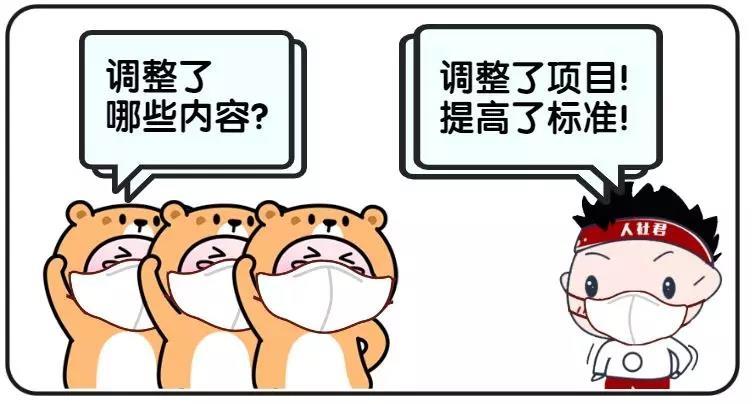 补贴涨了!深圳最新职业技能培训补贴目录在此!