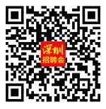 深圳招聘会公众号小.jpg