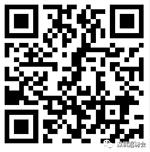 微信图片_20200601162812.jpg