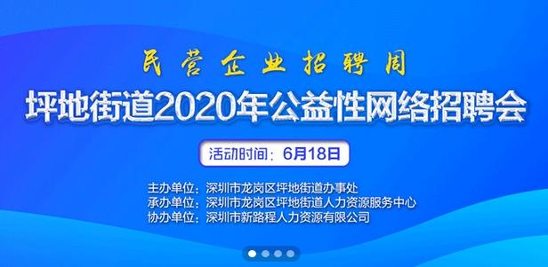 微信图片_20200616143252.png