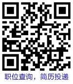 广西高校毕业生网络招聘会.jpg