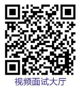 视频面试活动页面.jpg