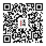 19925359113胡.jpg