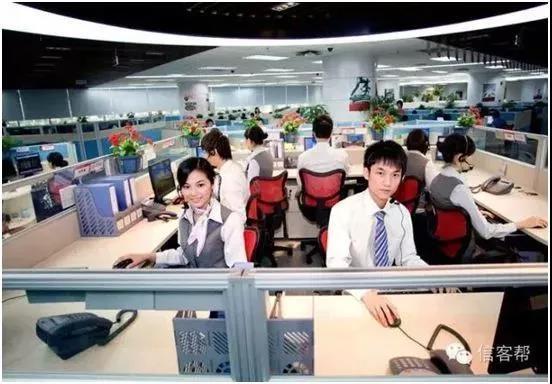 中信银行2.jpg