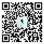 5光明区-王琴-18924652101.jpg