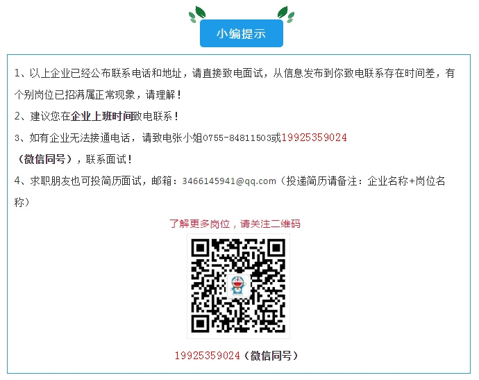 103610D0-482F-4a07-916C-1AEC274CE847.png