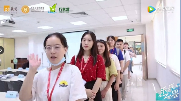 央企华润万家 |18-40,招100名正式工拎包上班,1-2