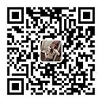 陈小姐18924652110.jpg