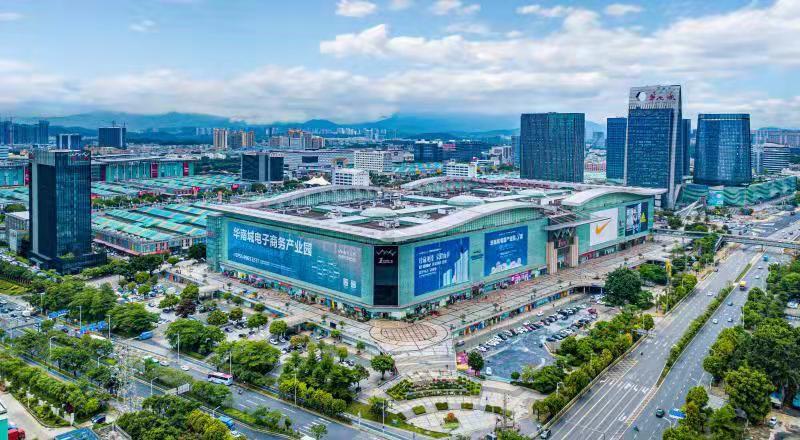 华南城2.png