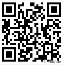 微信图片_20210715153647.png