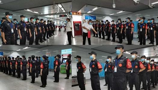 深圳地铁2.png